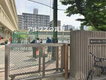 横浜市立日枝小学校の画像1