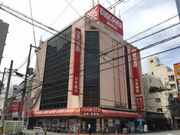 ディスクピア日本橋店の画像1