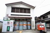 堺出島郵便局