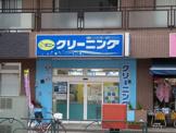 ポニークリーニング元浅草店