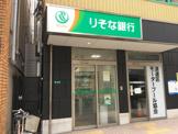 りそな銀行 ATM 恵美須西