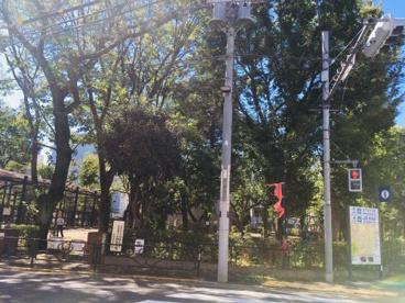 文京宮下公園の画像3
