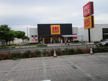 ABCマート(エコールロゼ店の画像1