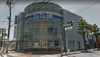 千葉興業銀行 千城台支店の画像1