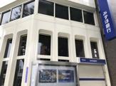 (株)みずほ銀行 西野田支店