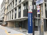大阪府福島警察署