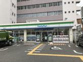 ファミリーマート福島海老江店