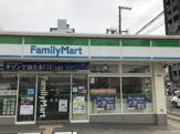 ファミリーマート海老江一丁目店