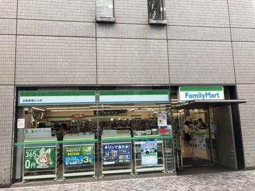 ファミリーマート近鉄堂島ビル店の画像1
