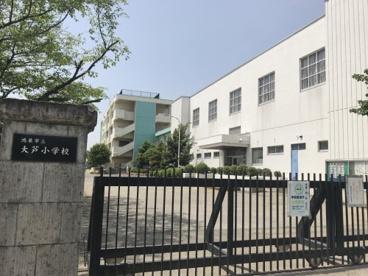 鴻巣市立大芦小学校の画像1