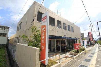 新庄郵便局の画像1