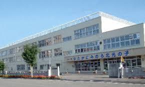 札幌市立北光小学校の画像1