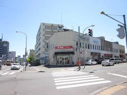 札幌北九条郵便局の画像1