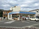 ローソン 堺少林寺町西店