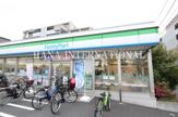 ファミリーマート西新井三丁目店