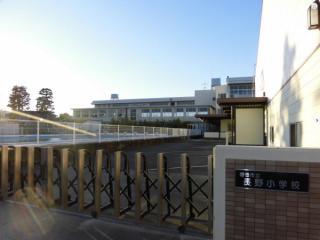 磐田市立長野小学校の画像1