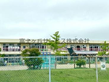 竜洋幼稚園の画像1