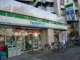 ファミリーマート 福島北港通店