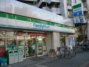 ファミリーマート 福島北港通店の画像1
