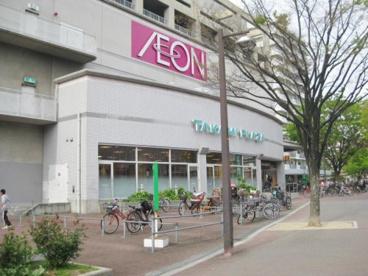 イオン高見店の画像1