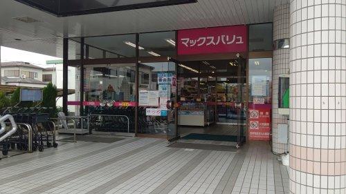 マックスバリュ エクスプレス 磐田見付店の画像