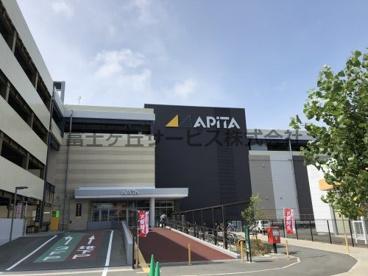 アピタ磐田店の画像1