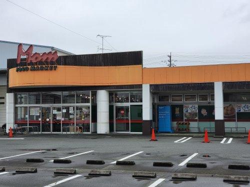 フードマーケットマム 竜洋店の画像