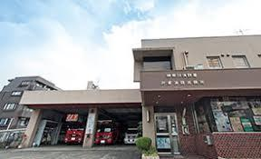 神奈川消防署片倉消防出張所の画像1