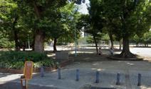 新今里公園