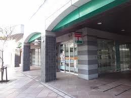 横浜ポートサイド内郵便局の画像1