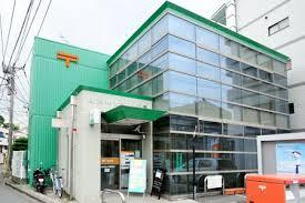 横浜神大寺郵便局の画像1