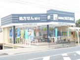 ドラッグユタカ 山科店