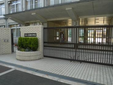 大阪市立北稜中学校の画像2