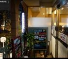 鶴橋風月 Modern北浜店