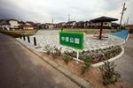 中原公園の画像