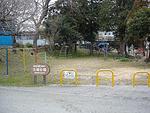 久保公園の画像