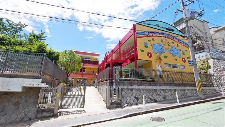 鶴甲幼稚園。の画像