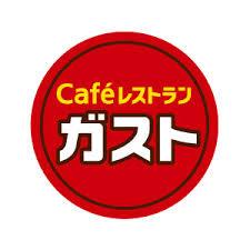 ガスト 神戸新在家店。の画像1