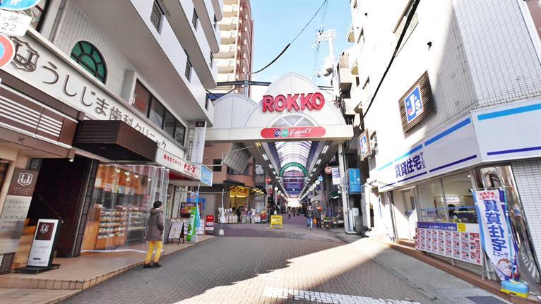 六甲宮前商店街。の画像