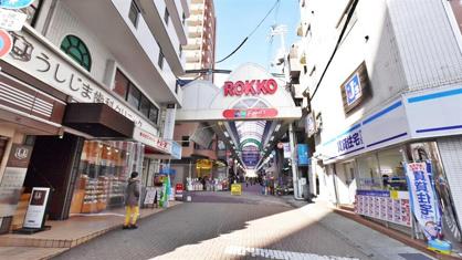 六甲宮前商店街。の画像1