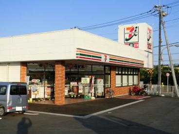 セブンイレブン八千代台北店の画像1