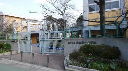 本山第一小学校。の画像2