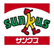 サンクス神戸阪急御影駅前店。の画像