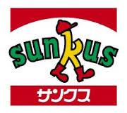 サンクス神戸阪急御影駅前店。の画像1