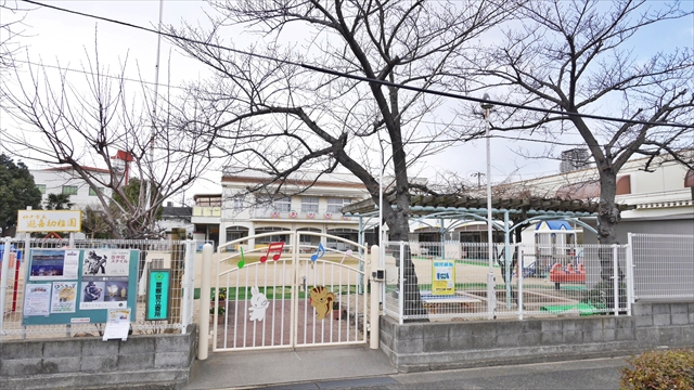 遊喜幼稚園。の画像