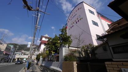 岡本信愛幼稚園。の画像2