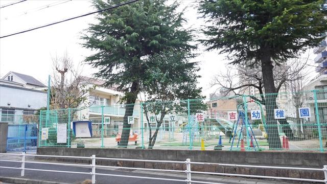 住吉幼稚園。の画像