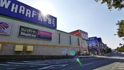 サンシャインワーフ神戸。の画像2