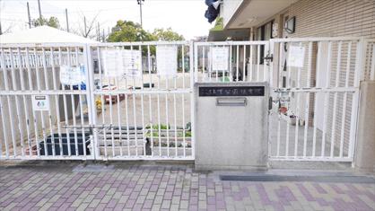 住吉公園保育園。の画像3