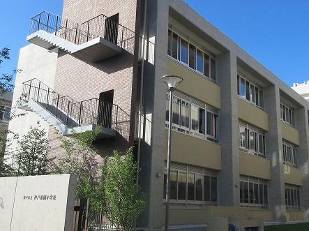 神戸市立神戸祇園小学校。の画像